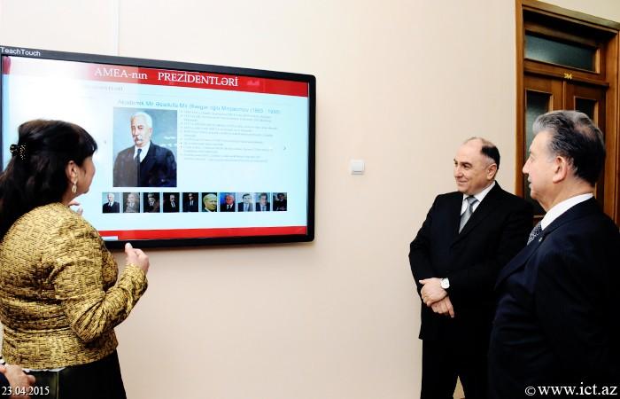 Presidium of ANAS. Presentation of Interactive Information System