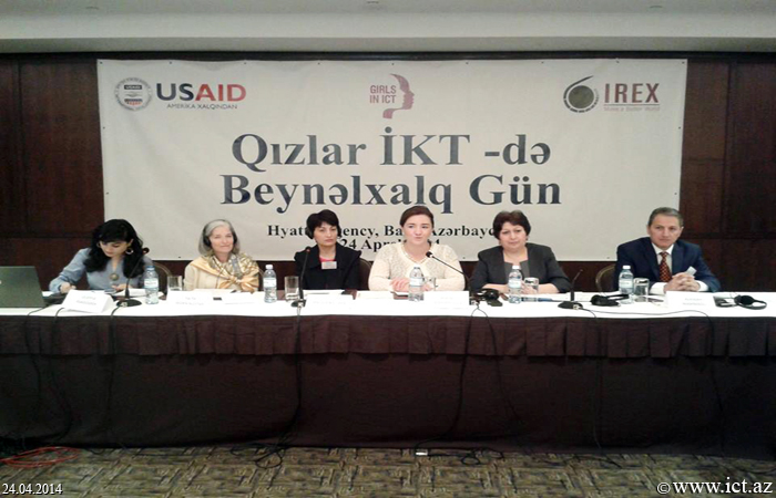 """Hyatt Regency Hotel. Conference on """"Women in ICT"""" International Day supported by the US International Agency for Development and IREX"""