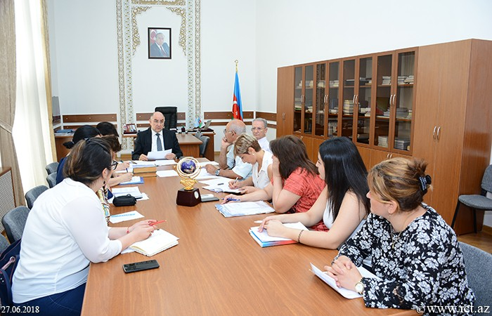 Presidium of ANAS.Semi-annual report of Department No.5