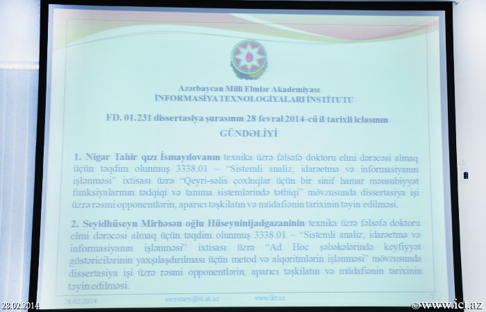 Institute of Information Technology of ANAS.  Assembly of Dissertation Board