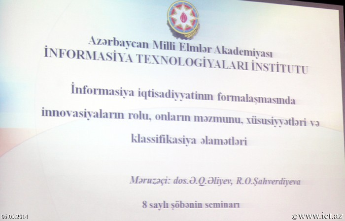 """Institute of Information Technology of ANAS. Scientific Seminar on the """"Role of innovations in the formation of information economy, their content, features and classification signs"""""""