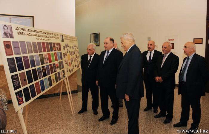 Azərbaycan Dövlət Neft Akademiyası.  Azad Mirzəcanzadənin 85 illik yubileyinə həsr olunmuş elmi-texniki konfrans