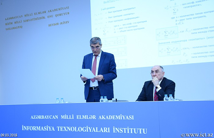 "Institute of Information Technology of ANAS. Thesis on topic ""Methods and algorithms for measurement of interstate integration processes in e-government environment"" discussed"