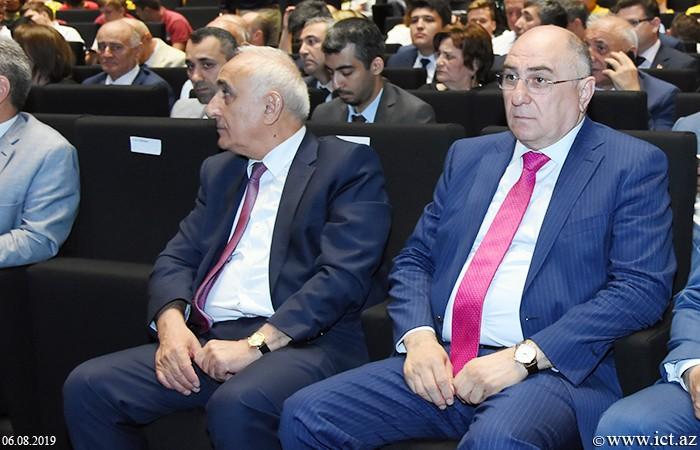 Церемония открытия 31-й Международной олимпиады по информатике