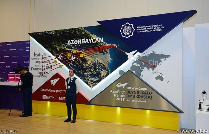 """23-cü Beynəlxalq Telekommunikasiya və İnformasiya Texnologiyaları """"Bakutel-2017"""" sərgi-konfransı"""