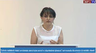 """""""The development of methods and algorithms for the synthesis of cloud services in network"""" thesis was defended"""