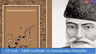 22 July: National Press and Journalism Day of Azerbaijan