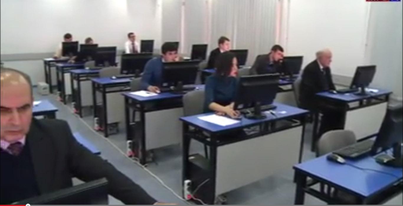Institute of Information Technology Training Innovation Center