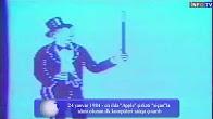 """Tarixdə bu gün: 24 yanvar 1984-cü ildə """"Apple"""" """"siçan""""la idarə olunan ilk kompüteri satışa çıxarıb"""