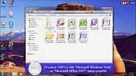 """30 yanvar 2007-ci ildə """"Microsoft Windows Vista"""" və """"Microsoft Office 2007"""" satışa çıxarılıb"""