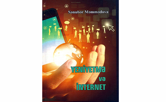 "Methodical material ""Teenager and the Internet""  published"