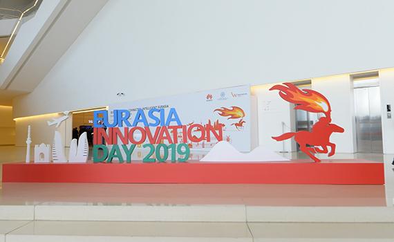 """""""InnoWeek – İnnovasiya həftəsi"""" çərçivəsində """"Eurasia Innovation Day"""" keçirilib"""