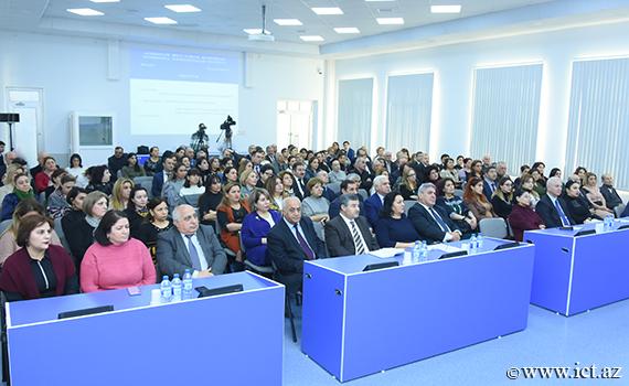 Состоялась презентация Национальной информационной системы «Научные кадры»