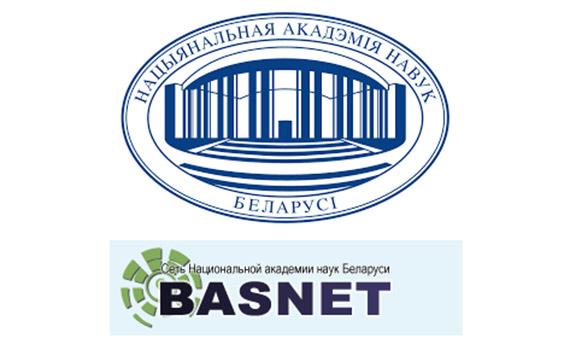 Сотрудники института ознакомились с сетью BASNET