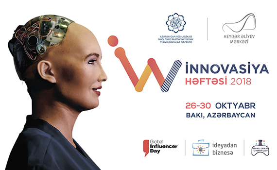 Innovation Week to be held for the first time in Azerbaijan