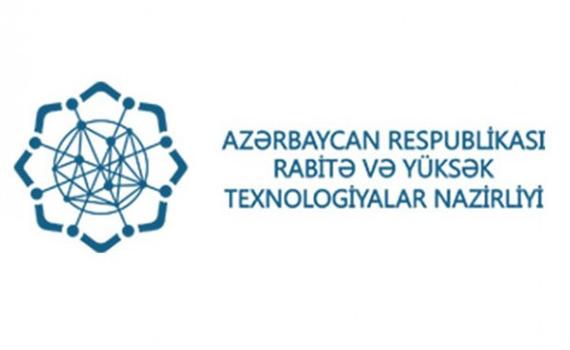 """2-ci """"Bakı Elektron Ticarət Forumu (BEF – 2019)"""" davam edir"""