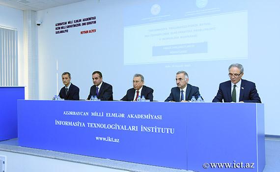 V республиканская конференция: «Актуальные мультидисциплинарные научно-практические проблемы информационной безопасности»