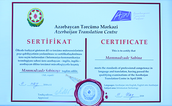 "The employee of the institute was awarded the certificate of ""ICT translator"""