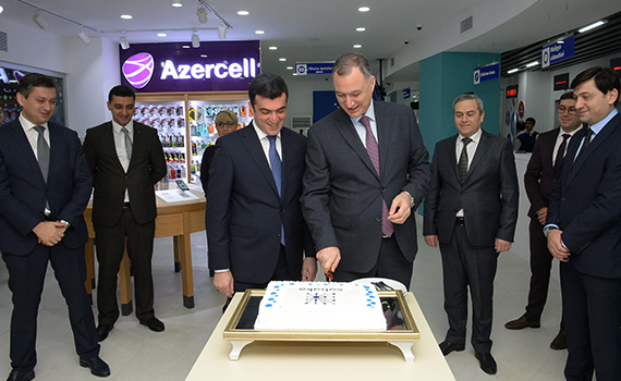 """Shebeke"" service center commissioned at Baku International Bus Terminal Complex"