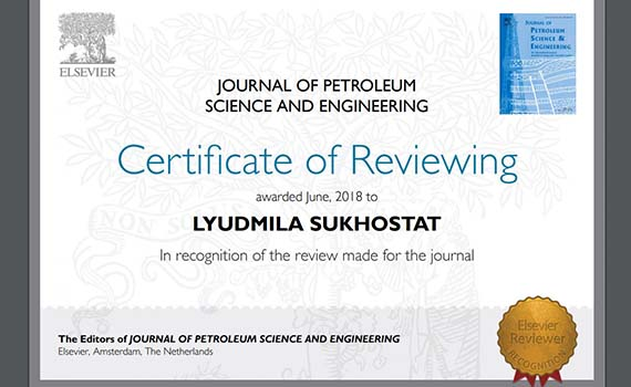 Employee of the institute awarded  reviewer certificate of impact factor journal