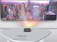 Hərəkət edən proyektorla təchiz olunmuş smartfonun prototipi təqdim edilib