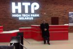İnstitutun əməkdaşı Belarusun Yüksək Texnologiyalar Parkında olmuşdur