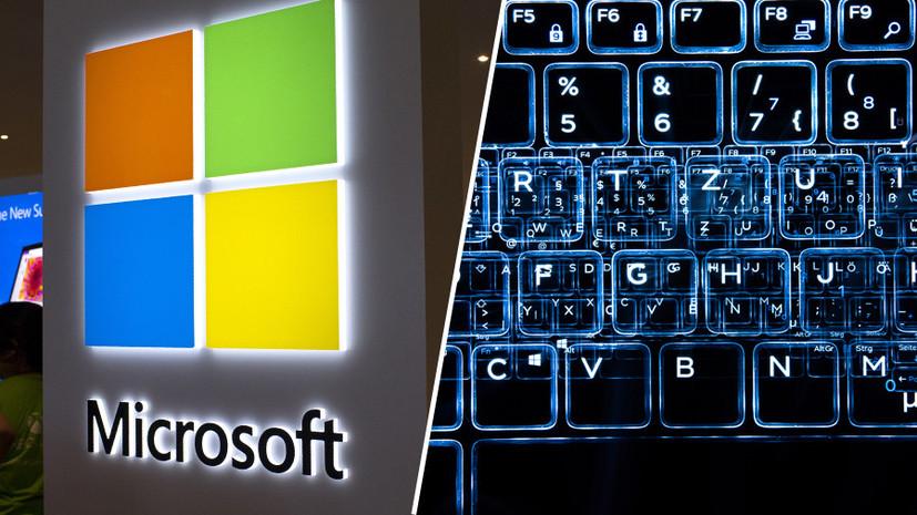 """""""Microsoft"""" kibertəhlükəsizlik mərkəzi yaradacaq"""