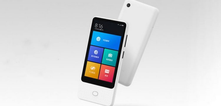 Xiaomi released a pocket translator in the form of a smartphone