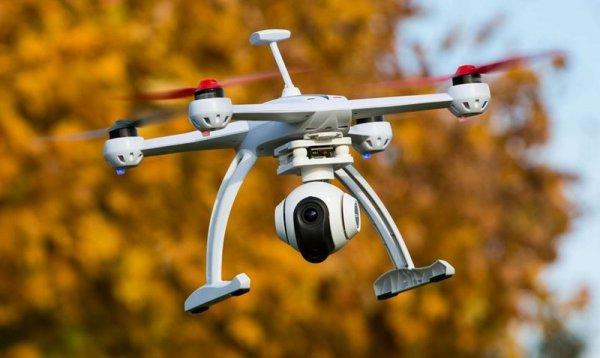 Videokonfrans üçün dron