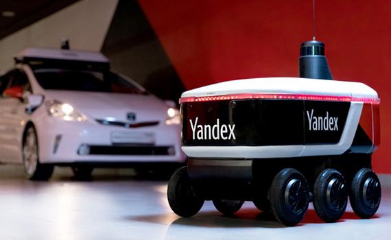 Яндекс представил робота-доставщика