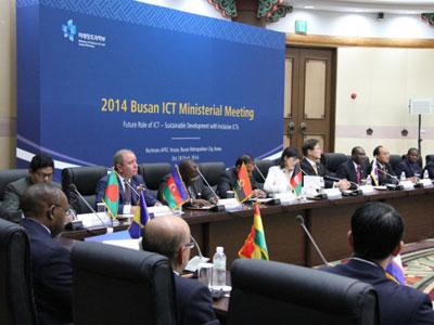 Azerbaijan is candidate for membership of ITU Council