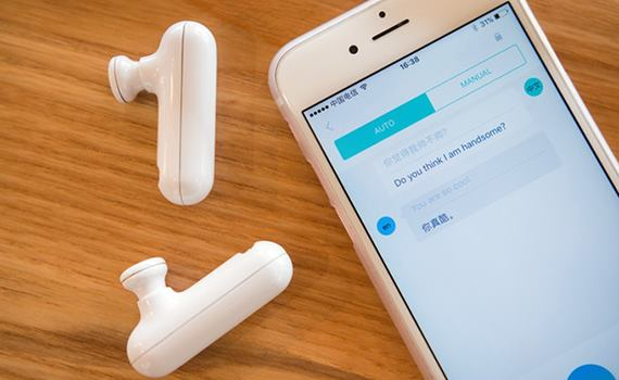 Headphone WT-2 translates any conversation in real time