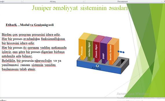 """""""Juniper"""" avadanlıqlarının şəbəkə infrastrukturunda tətbiqinə dair elmi seminar keçirildi"""
