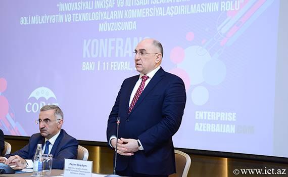 Академик Расим Алигулиев: «Необходимо обучение знаниям в области защиты интеллектуальной собственности, пиратства, технологий плагиата и механизмов борьбы с ними в сфере образования»