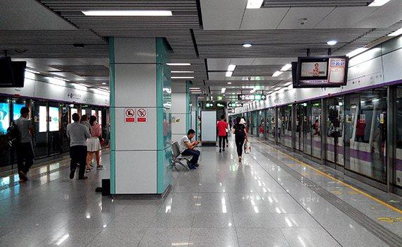 Çin metrosunda sifətin tanınması vasitəsilə ödəniş sistemi sınaqdan keçirilir