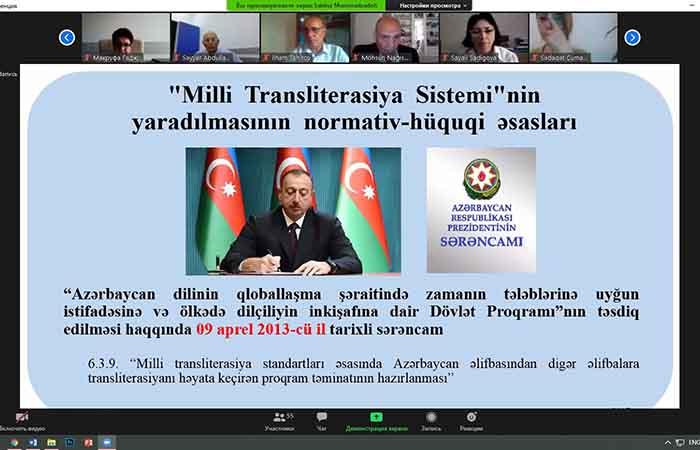 """Milli Transliterasiya Sisteminin və """"Transliterasiya"""" veb-portalının onlayn təqdimatı  keçirilib"""