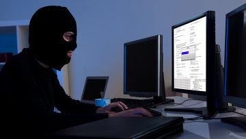 Rusiyalı hakerlər ABŞ-ın JP Morgan Chase bankına hücüm ediblər