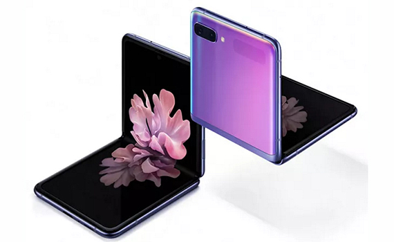 Samsung introduced the Galaxy Z Flip with a folding screen and three more smartphones