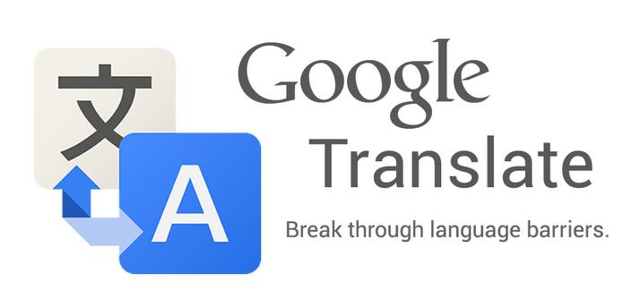 """""""Google Translate"""" əlavəsində nitqin sinxron tərcüməsi funksiyası istifadəyə veriləcək"""