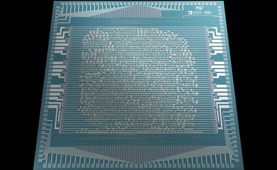 Karbon nanoboruları əsasında ilk prosessor təqdim olunub