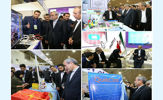 "Employees of the Institute attend the international exhibition ""RINOTEX 2018"""