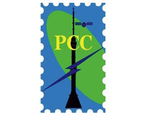 Beynəlxalq Telekommunikasiya İttifaqının Səlahiyyətli Konfransının reqlamentinə dəyişikliklər edilir