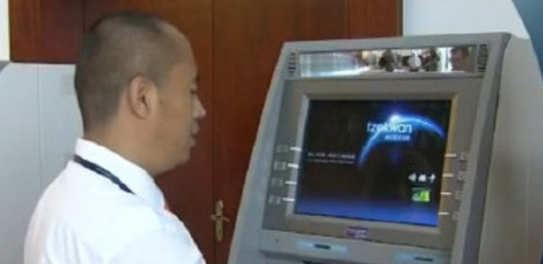 Chinese company unveils the 'world's first' face-recognition ATM machine