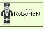 Robota bənzər smartfon təqdim edilib