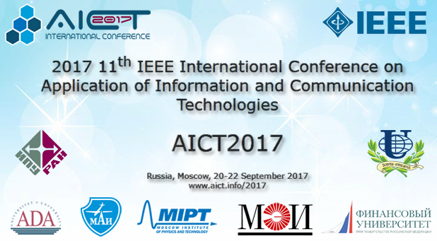 The articles of the Institute were published at the XI International Conference on the Application of ICT