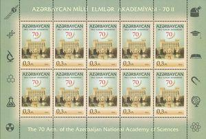 AMEA-nın 70 illiyi ilə bağlı poçt markası buraxılıb