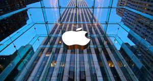 """""""Apple"""" yeni nəsil hibrid daşınan elektronikanın yaradılması üzrə layihədə iştirak edəcək"""