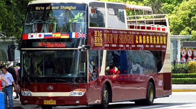 Çində süni intellekt texnologiyaları ilə təchiz edilmiş ekskursiya avtobusları istismara verilib