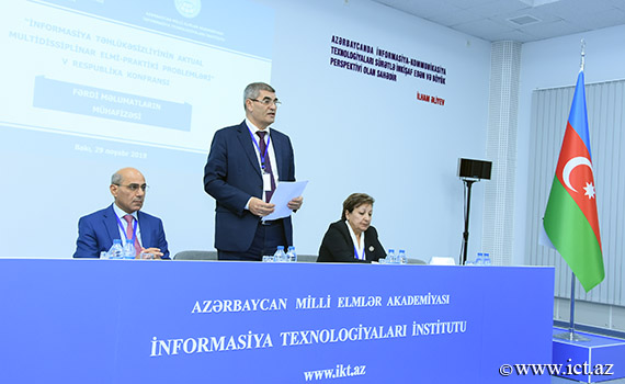 The conference on topical multidisciplinary problems of information security terminated