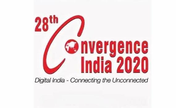 """""""CI Convergence India 2020"""" – 28-ci beynəlxalq informasiya texnologiyaları konfransı keçiriləcək"""